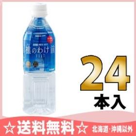 桜島 樵のわけ前1117 500ml ペットボトル 24本入