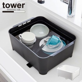 tower / 洗い桶 タワー