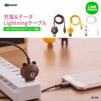 iPhone ライトニングケーブル Apple 認証 LINE フレンズ 急速 充電