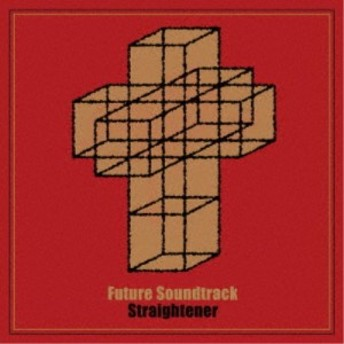 Straightener/Future Soundtrack《通常盤》 【CD】