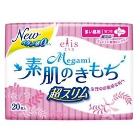 大王製紙 エリス Megami 素肌のきもち 超スリム(多い日の昼用) 羽つき 1箱(20枚)