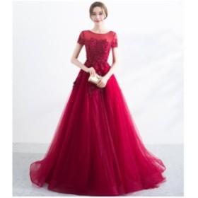 2018新作 刺繍 結婚式 披露宴パーティードレス ウエディングドレス 花嫁ドレス  二次会ロングドレス 気質 大きいサイズ