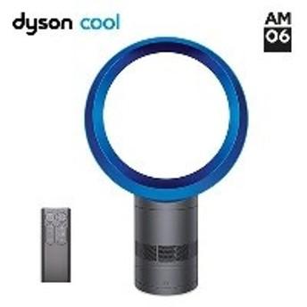 Dyson(ダイソン)AM06DC30-IB【DCモーター搭載】ダイソンクール アイアン/サテンブルー