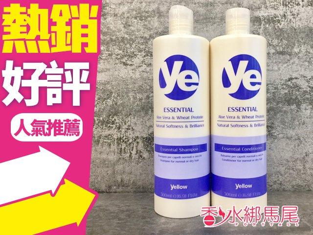 ◐香水綁馬尾◐ NEXXUS耐克斯 皇冠菁華洗髮精 // 皇冠菁華護髮素 500ml