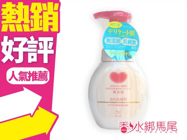 ◐香水綁馬尾◐日本 牛乳石鹼 cow 無添加 洗面乳 洗顏泡沫 200ml