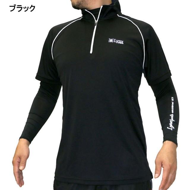 45d1deb718a754 Tシャツ - MARUKAWA リンクススポーツ メンズ コンプレッション インナー 吸水速乾 ジップアップ Tシャツ