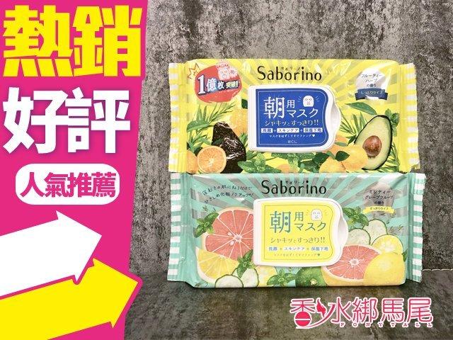 ◐香水綁馬尾◐ 日本 BCL Saborino 早安面膜 60秒面膜  草本水果一般