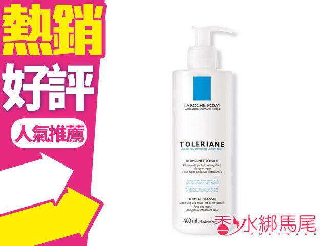 ◐香水綁馬尾◐LA ROCHE POSAY 理膚寶水 多容安 清潔卸妝乳液 400ml 卸妝乳