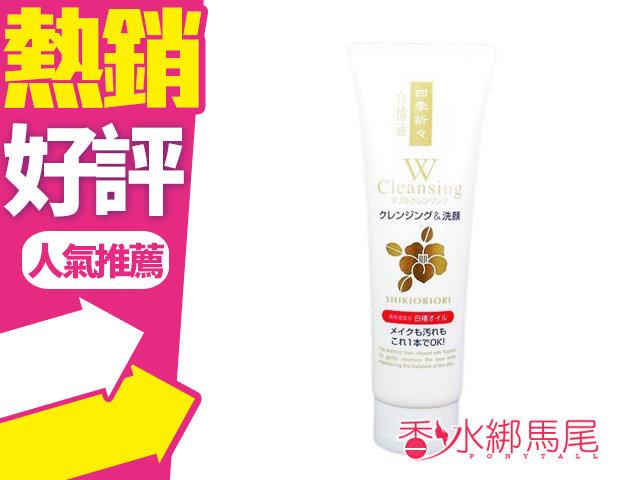 ◐香水綁馬尾◐日本 熊野 白椿油雙效卸妝洗面乳 190G