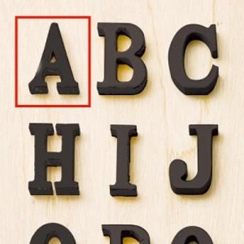 オールドルックレター ブラック A アルファベット オブジェ A 大文字 切り文字 看板 壁掛け 置物 ディスプレイ 飾り文字 アンティーク