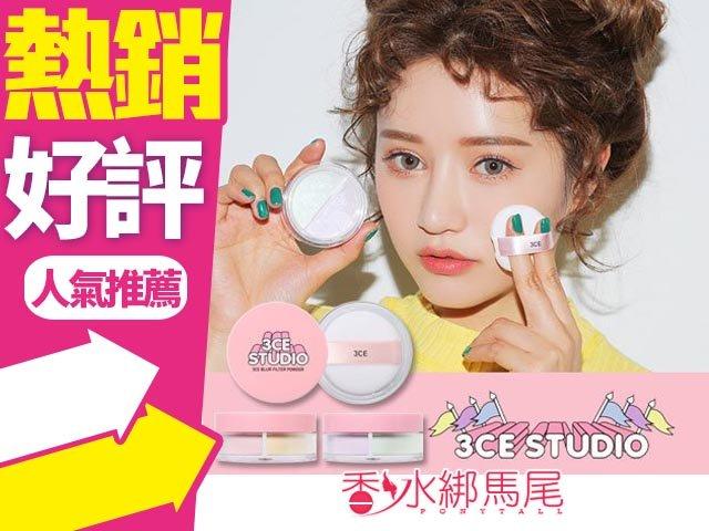 ◐香水綁馬尾◐韓國 3CE STUDIO 雙色修容蜜粉 (7g) 兩款可選 矯色 遮瑕 控油