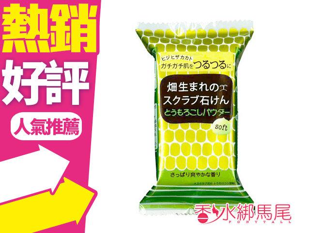 ◐香水綁馬尾◐Pelican 沛麗康 畑生玉米去角質沐浴香皂 110g 日本製
