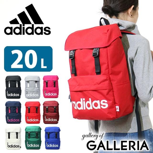 97b20ca6c095 【セール】アディダス リュックサック adidas スクールバッグ リュック 通学 バッグ バックパック スクール スポーツ