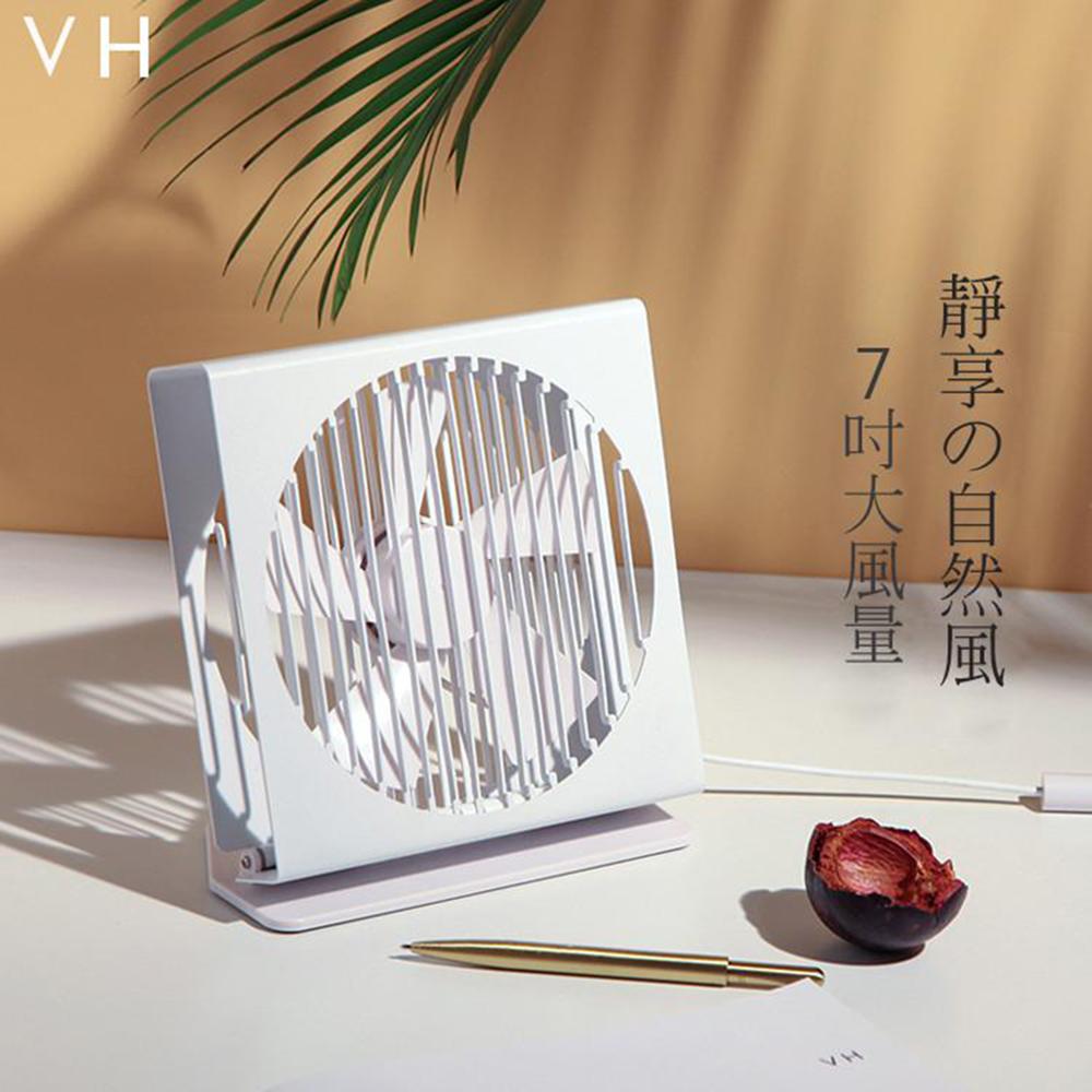 VH Ce 冊 輕薄超靜音USB風扇 7 吋 (清爽一夏)