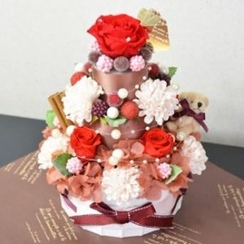 プリザーブドフラワー ウェディングケーキ風フラワーケーキ3段 カラー:レッド フラワーギフト 母の日 誕生日 結婚祝い