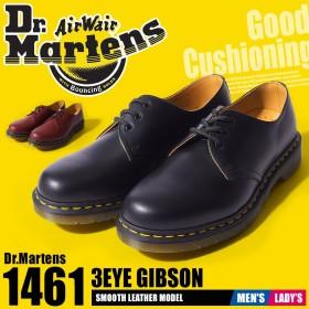 送料無料!ドクターマーチン 3アイ ギブソン 1461 DR. MARTENS 3EYE GIBSON 1461 3ホール メンズ レディース