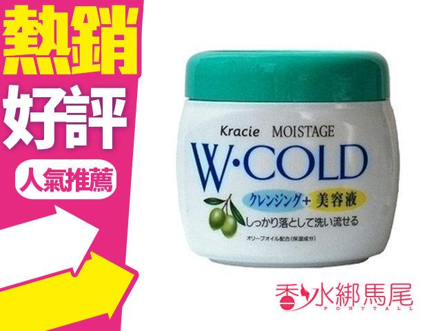 ◐香水綁馬尾◐日本Kracie MOISTAGE 雙效卸粧按摩 乳霜 270G
