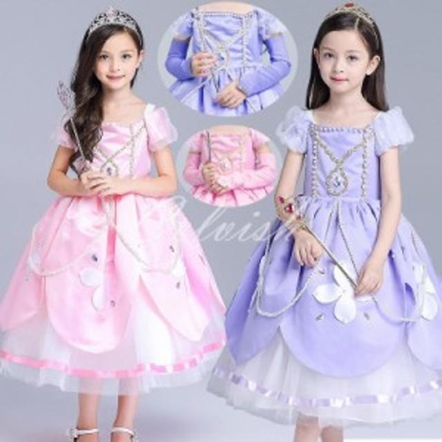 247ce78b0d176 送料無料 ソフィア 風 プリンセスドレス 子供 ドレス 衣装 ディズニー C-2858XK15 Celvish