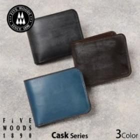 FIVE WOODS ファイブウッズ 二つ折り財布 ブライドルレザー CASK 38054