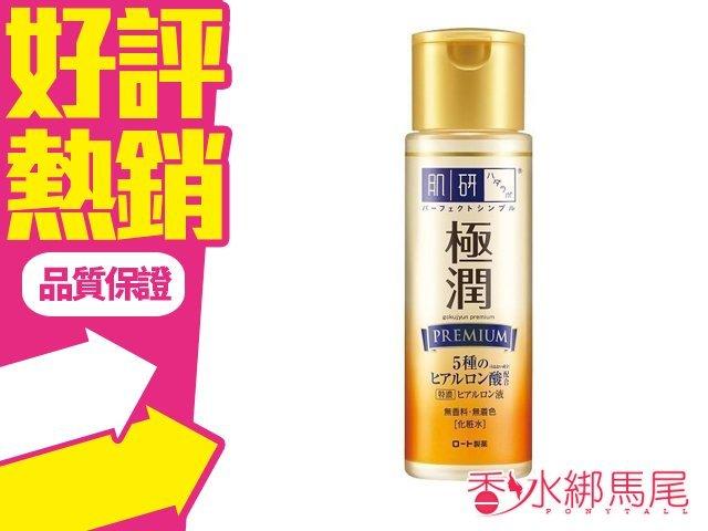 ◐香水綁馬尾◐ROHTO 肌研 極潤 特濃 玻尿酸 保濕 化粧水 170ml 黃瓶