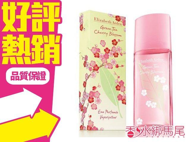 ◐香水綁馬尾◐Elizabeth Arden 雅頓 綠茶 櫻花 限量 淡香水 100ml