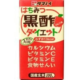 タマノイ酢 はちみつ黒酢ダイエット125ml×48本 2ケース(3個パック×16セット)