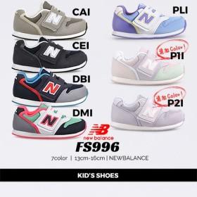 ニューバランス NEW BALANCE キッズ FS996 CAI/CEI/DBI/DMI/PLI/P1I/P2I ランニング スニーカー シューズ