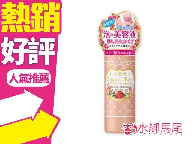 ◐香水綁馬尾◐ 日本 MEISHOKU 明色 濃密泡沫保濕精華液 60g 超濃密泡泡 狂銷