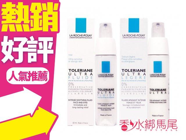 ◐香水綁馬尾◐LA ROCHE POSAY 理膚寶水 多容安 極效舒緩修護精華乳 (清爽型/潤澤型) 安心霜 40ML