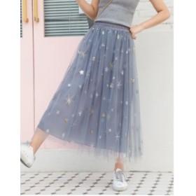 レディース 星 刺繍 ハイウエスト ロング チュールスカート