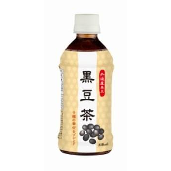 ハイピース 黒豆茶 350ml×24本