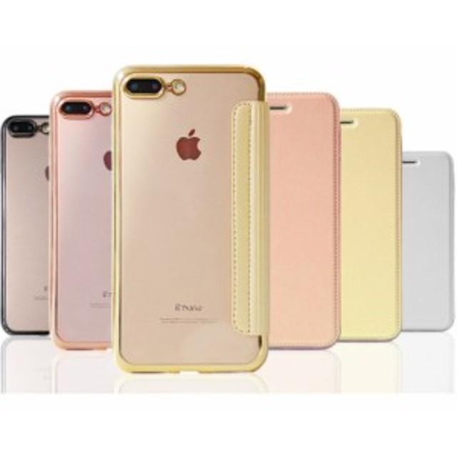iphoneケース iphone7ケース 強化ガラスフィルム スマホケース クリアケース 手帳型 本革