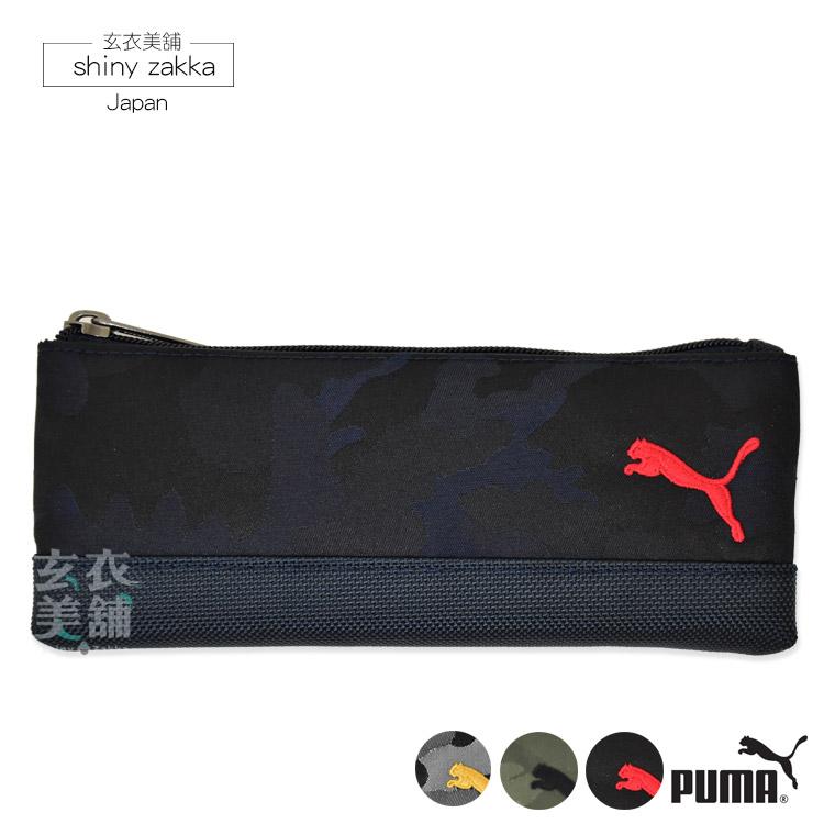 品牌筆袋-正版PUMA扁平迷彩收納袋-灰藍/迷彩/黑藍-玄衣美舖