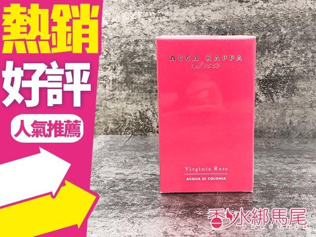◐香水綁馬尾◐ ACCA KAPPA ROSE 玫瑰迷漾 100ml