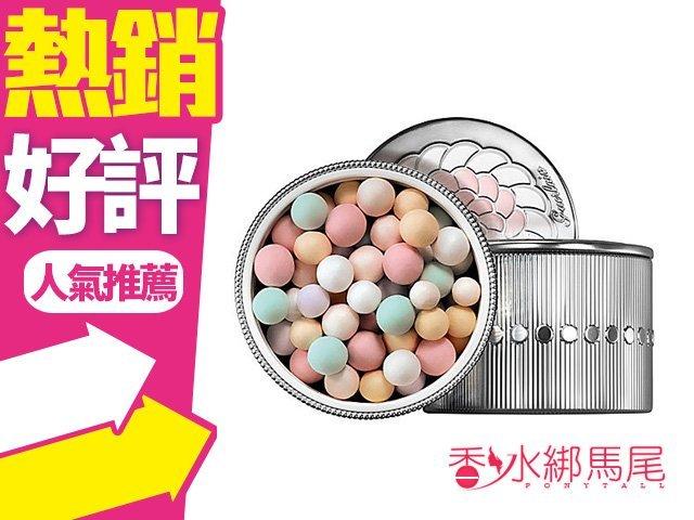 ◐香水綁馬尾◐ Guerlain 嬌蘭 幻彩流星蜜粉球 25g 色號02