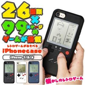 ゲーム付き iPhoneケース iPhone X 8 7 実際に遊べる レトロ スマホケース スマートフォン