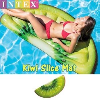 【あす着】INTEX(インテックス) キウイ スライス マット 58764(プール/海水浴/水遊び/フロート)