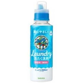 サラヤ/ヤシノミ洗たく洗剤 濃縮タイプ 600ml 本体