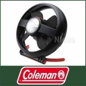 コールマン coleman CPX 6 テントファンLEDライト付