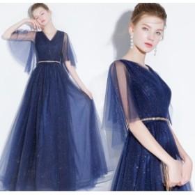 スカートファションドレス パーティードレスフォーマルvネックレス結婚式 披露宴 演奏会 成人式 二次会司会