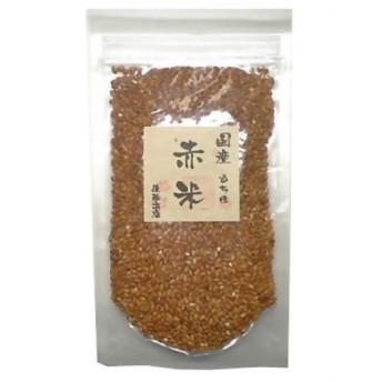 国産 赤米(もち) ( 250g )/ 後藤商店