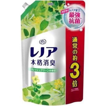レノア 本格消臭 フレッシュグリーンの香り つめかえ用超特大サイズ ( 1320ml )/ レノア ( 柔軟剤 花粉吸着防止 )