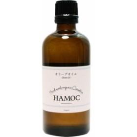 HAMOC ベジタブルオイル オリーブオイル(100mL)[マッサージオイル]