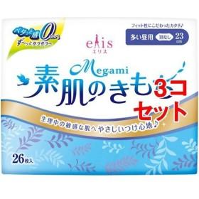 エリス Megami 素肌のきもち 多い昼用 羽なし ( 26枚入3コセット )/ elis(エリス)