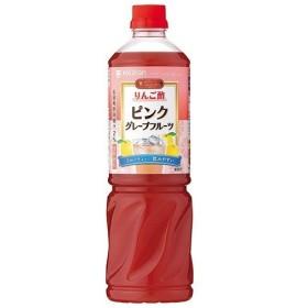 ミツカン ビネグイット りんご酢 ピンクグレープフルーツ 6倍濃縮 業務用 ( 1000mL )