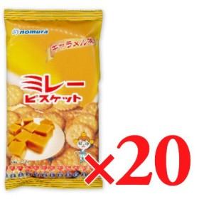 野村煎豆加工店 ミレービスケット キャラメル味 110g × 20袋