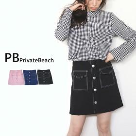 ミニスカート - privatebeach ポケットつき釦デザインミニスカート