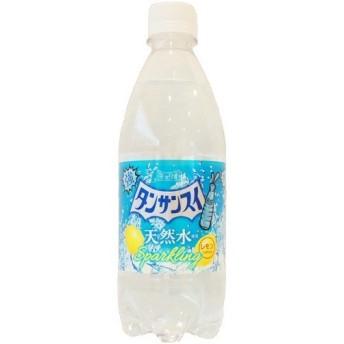 チェリオ 炭酸水 レモン ( 500mL24本入 )/ チェリオ