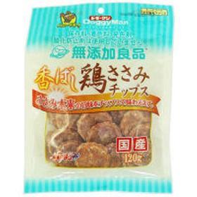 ドギーマン 犬用 無添加良品 香ばし鶏ささみチップス 120g 1袋
