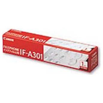 CANON パーソナル向けファクス FAXPHONE用インクフィルム30 IF-A301:交換インクは買い置きしておくと便利です FAXインクリボン